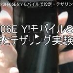Screenshot 2016-01-31 at 14