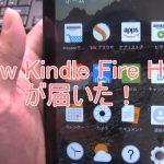fire-hd8
